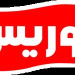 شرکت تولیدی سوت ایچ تبریز